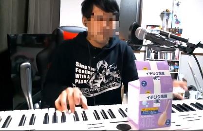 「浣腸の使い方」をめちゃレベルが高い曲にした動画が人気に!!